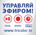 baner_ts_pvr_124_x_120
